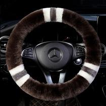 Couverture de volant de voiture en laine Pure couverture de volant courte en peluche véritable fourrure intégrée hiver universel couverture de poignée chaude pour hommes et femmes