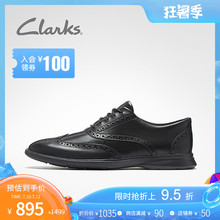 Clarks Qile men's shoes UN Lipari ave2020 summer new block cut British leather shoes for men