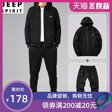 JEEP/Jeep Men's Jacket New Korean Fashion Men's Jacket Leisure Sports Suit in Spring and Autumn of 2019