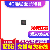 Small camera home wireless camera head micro-carry small company mobile phone remote monitor fans without plug-in