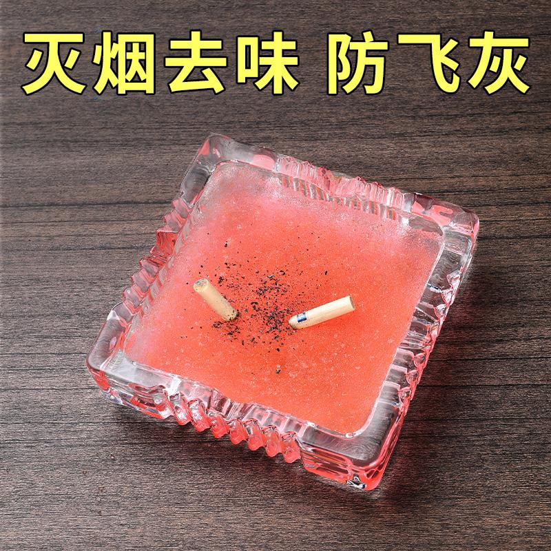 Cendrier anti-mouche cendres fumée sable enlèvement nettoyage boue intérieur suie frais baume anti-fumée cendres mouche artefact