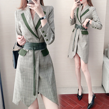 Suit Dress Female Tide Early Autumn 2019 New Popular Small Fragrance Closed Waist Slim Skirt Early Autumn Skirt