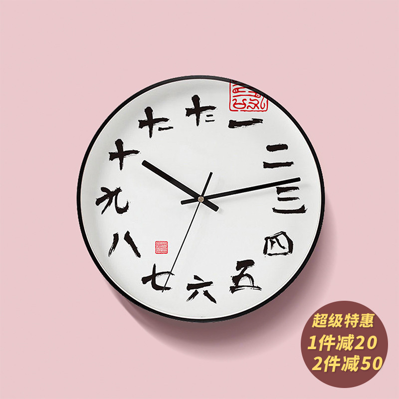 Modern Simple Creative Time-sweeping Quartz Clock Restaurant Household Clock Time