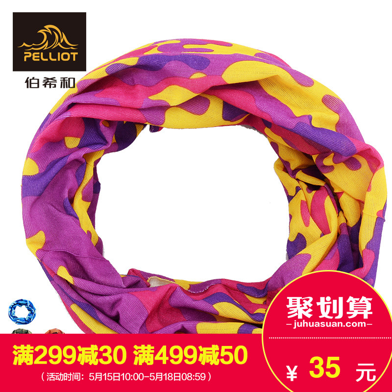 French Pelliot and outdoor sports magic scarf men and women multi-functional seamless riding mask collar scarf scarf
