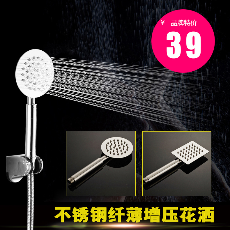Avis Stainless Steel Shower Nozzle Supercharging Hand-held Nozzle Holding Flower Sprinkler Bathroom Water-saving Lotus Head