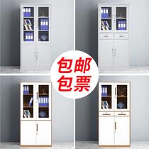 Steel file cabinet Information cabinet Office low cabinet Storage bookcase File voucher Iron cabinet with lock locker