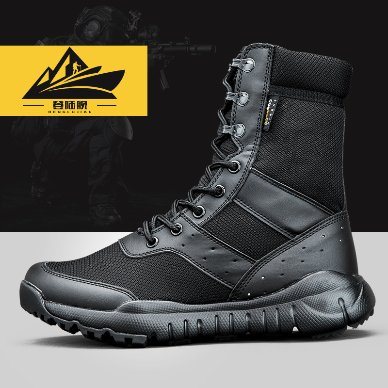 Summer new marine boots ultra-light combat boots breathable combat boots security shoes womens combat training boots mens training tactical boots
