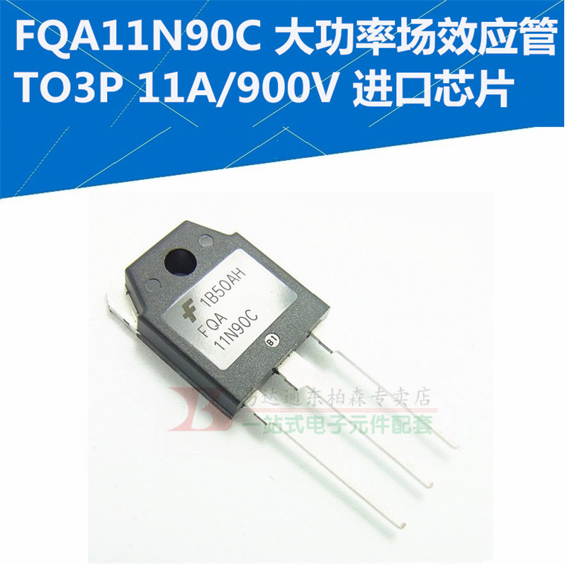 NEC N13T1 TO-92 Integrated Circuit