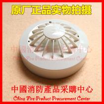 JTW-BCD-3005A 3005B 9005 point temperature fire detector Songjiang Yunan temperature