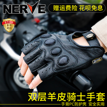 nerve neve motorcycle riding gloves summer breathable half finger motorcycle racing knight equipment fall resistant men and women