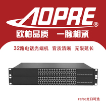 Aopre telephone optical transceiver 32-Way Telephone optical transceiver PCM voice to fiber single multimode single fiber 20km