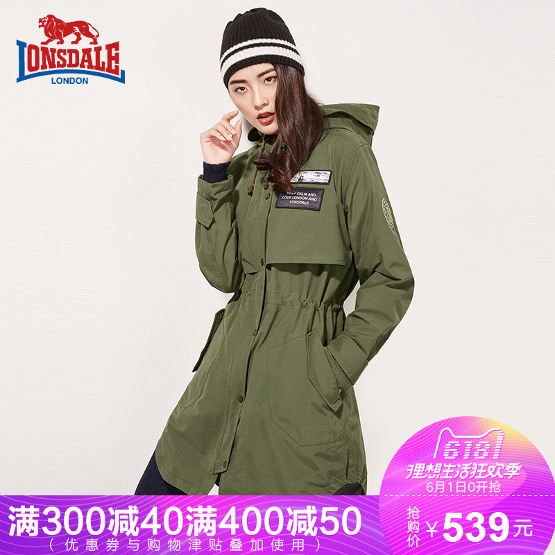 Dragon Lion Dell 2017 autumn and winter new ladies three-in-one jacket in the long windbreaker waterproof jacket tide