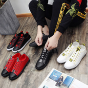 Hong Kong Wind Pro white shoe trend of Korean winter leisure shoes ulzzang shoes shoes autumn male students