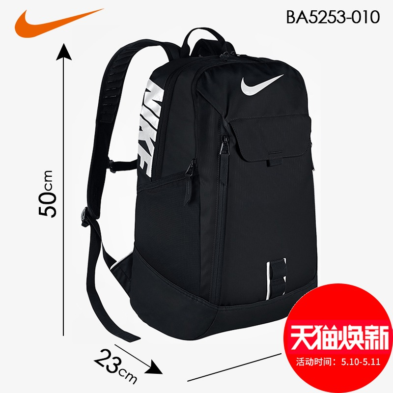 Nike Nike New Men's Bag and Women's Bag Sports Shoulder Bag Laptop Backpack