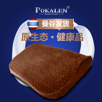 POKALEN Thai natural latex pillow car seat lumbar cushion pillow chair backrest office back cushion