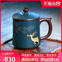 Yixing purple sand cup Original mine purple mud pure hand-made cup Famous men and women tea cup Tea set with lid cup Non-ceramic