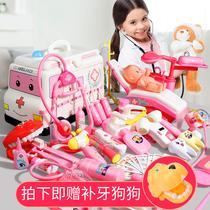 Ambulance toolbox Little doctor toy set Nurse play boy girl child house simulation medical