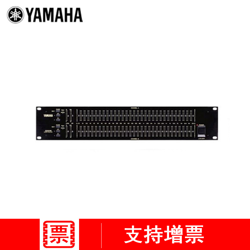 Taobao Mall Yamaha/Yamaha Q2031B Professional Equalizer Licensed Formal Invoice