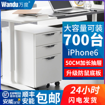 Wandu steel file cabinet Movable cabinet Three drawers Office drawer type low cabinet Mobile tin cabinet Storage cabinet with lock