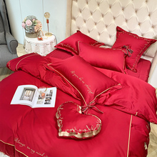 Four sets of cotton big red bed sheets for marriage