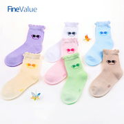 Finevalue baby socks in summer thin 0-1-3 years old baby socks children cotton combed cotton socks socks