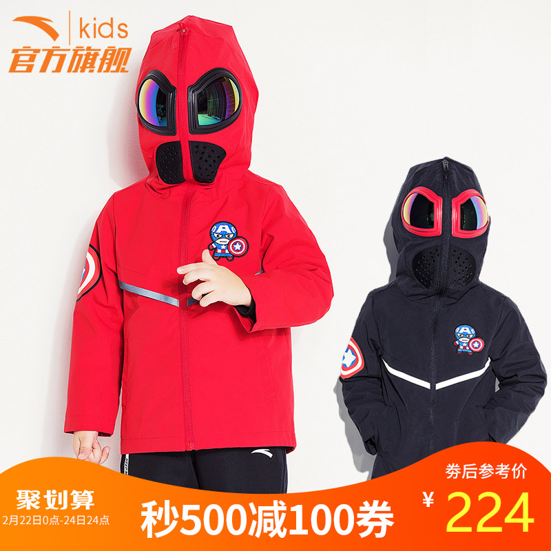 Anta children's wear boy's glasses coat spring and autumn 2020 spring new children's stormcoat trench Hoodie