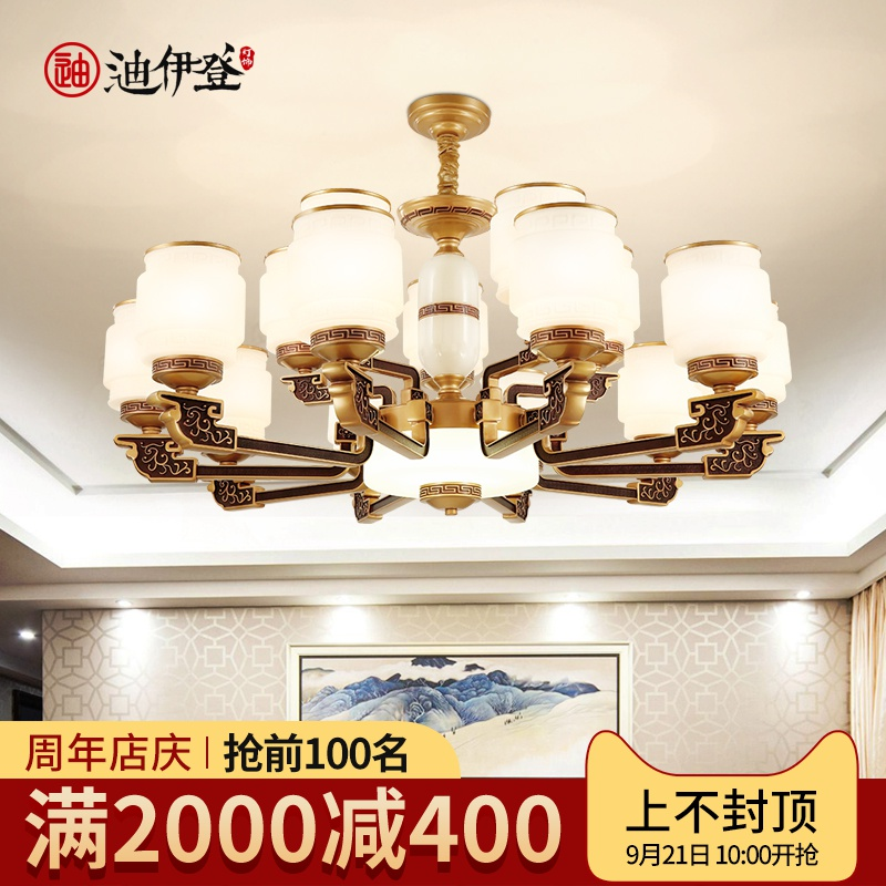 New Chinese Living Room Chandelier Zinc Alloy Retro Studio Restaurant Chinese Wind Project Compound Building Chandelier 8819A