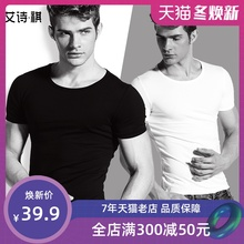 T-shirt Men's Short Sleeve and Round Neck Fitness T Pure Cotton V Half Sleeve Black-and-White Customized Bottom Shirt