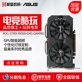 ASUS RX560 O4G Raptor High Frequency Computer Independent Game Graphics Super GTX1050TI 470D