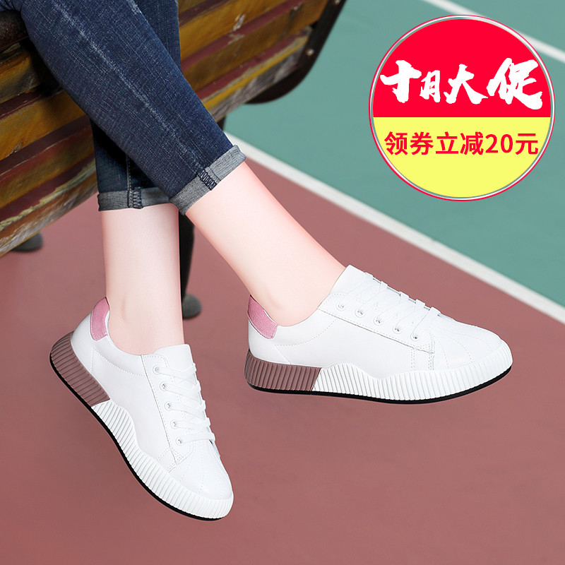 Korean version Baitao students tie flat-soled small white shoes 2019 new autumn fashion net red sports leisure women's shoes
