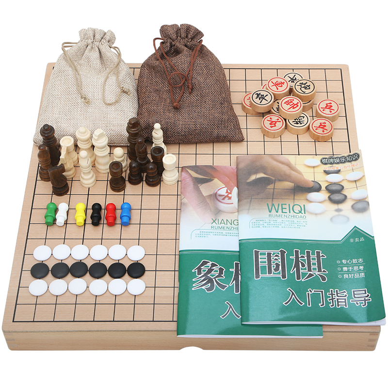 Go board set for beginners, children, students, introductory checkers, gobang, black and white chess, two in one