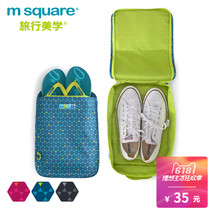 M square shoe bag travel receipt shoe bag sport dust-proof slippers fitness basketball shoe bag moisture-proof portable