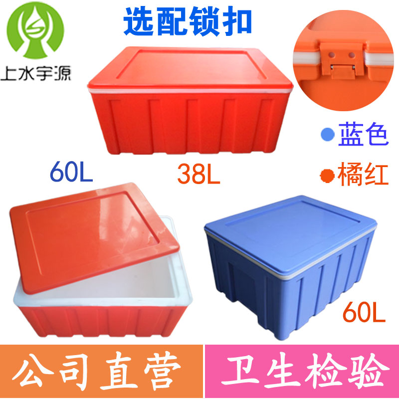 Plastic canteen school rice steamed bread food incubator fast food distribution box delivery lunch box seafood fresh-keeping refrigerator