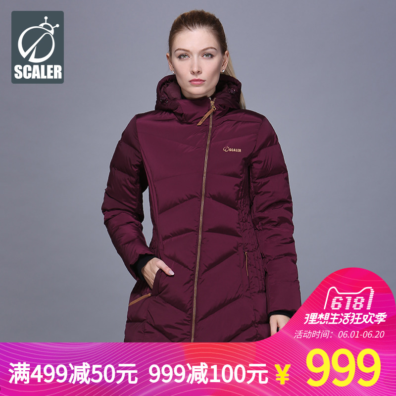 [The goods stop production and no stock]Sikai Le outdoor SCALER autumn and winter women's fashion hooded long section thick warm down jacket F6061608