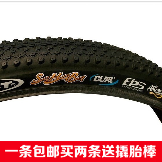 CST Zhengxin C1837 26X1.95 Mountain bike cross-country folding tires 26-inch stab-resistant tires Sahara