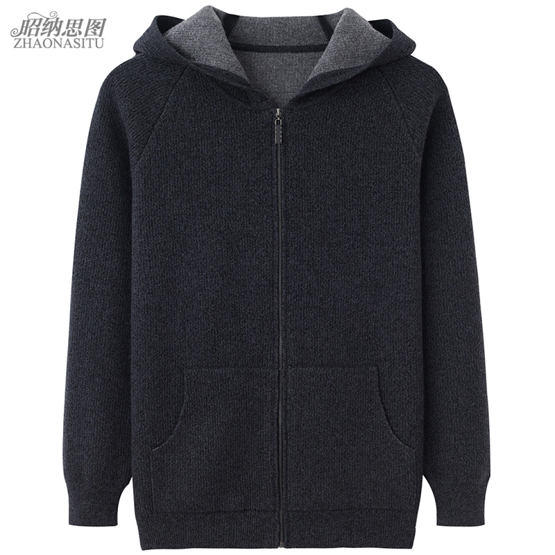 Zhaonasi figure 100% pure cashmere cardigan men's thickened knitting zipper with hat warm thin coat sweater