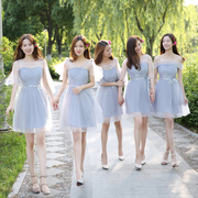 Bridesmaid Dresses short female 2017 new Korean sisters grey dress graduation party activities thin summer dress