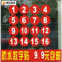 Sequence car sticker Adhesive number sticker Restaurant digital number plate table sticker 10cm water number wall sticker