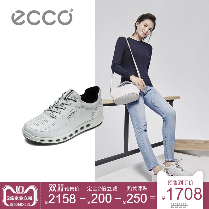 ECCO Aibu fashionable cowhide flat sole women's shoes lace waterproof breathable sneakers oxygen permeable 2.0 series 842513
