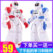 New will robot toys intelligent dialogue dancing combat children remote control electric walking boy early education machine