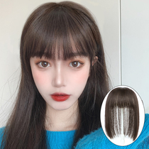 True 髮 Qi Liuhai fake 髮 female natural invisible invisible net red comics Liuhai cover the top of the head heart hair patch thin