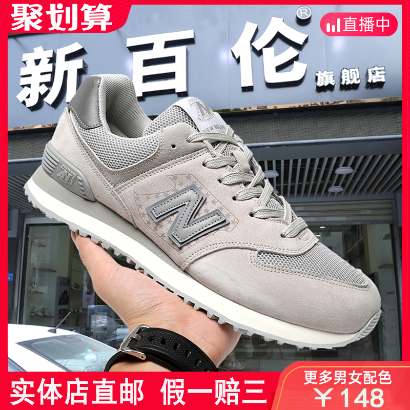 New Balance flagship store official authentic sports shoes women's shoes 2020 new men's shoes autumn and winter retro running shoes