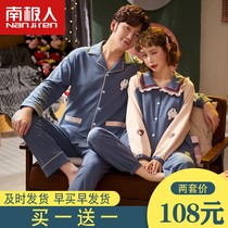 Couples pajamas cotton spring and autumn women long-sleeved thin mens summer suit large size cotton Antarctic home service two pieces