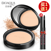 Bo Ya Quan moisturizing Concealer powder lasting hold & repair foundation dual-use genuine students for beginners