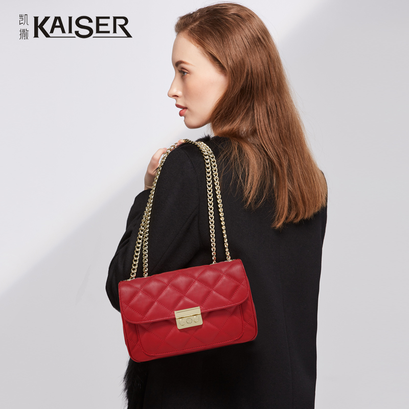Kaiser / Caesar leather small fragrance bag female 2018 new rhombic chain bag wild Messenger small square bag