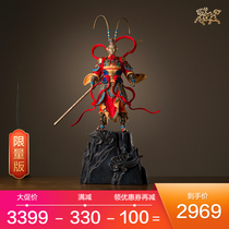 Tong master six children limited edition works king of the legend collectors Editionall bronze ornaments Sun Wukong