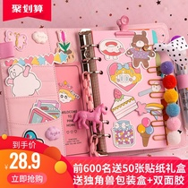 Girl heart hand account handbook check loose leaf small fresh cute Korean red suit Japanese notebook children college students diary simple ins wind cane tools full set of materials