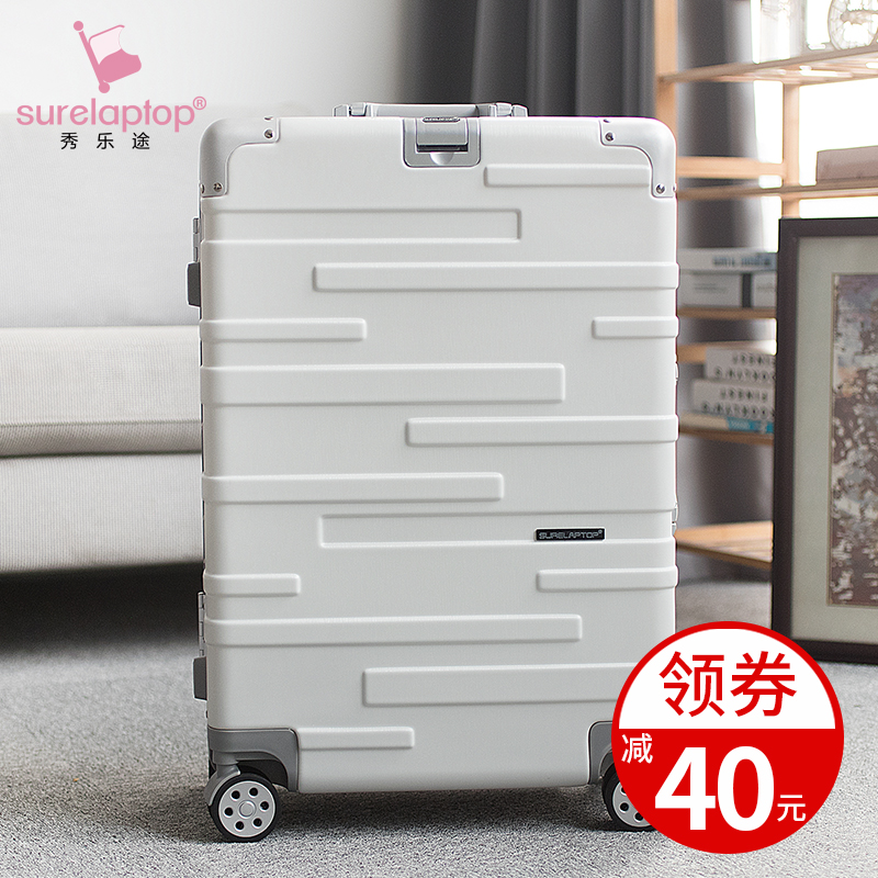 Aluminum frame suitcase large capacity pull rod female Korean version of small refreshing suitcase ins net red password suitcase male