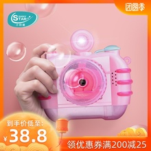 Children's Fully Automatic Electric Bubble Blower Bubble Gun for Girls'Heart Toys
