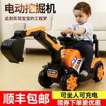 Excavator toy car can sit large childrens electric excavator can ride hook machine boy remote control engineering car